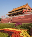 Tabara limba Chineza - Beijing, China
